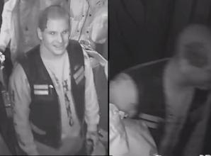 Police launch witness appeal for November nightclub assault in Windsor